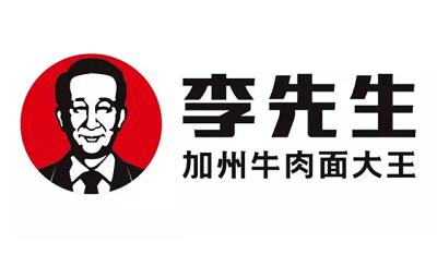 李先生加盟