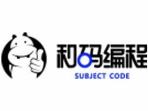 和码编程加盟