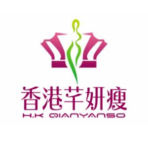 香港芊妍瘦加盟