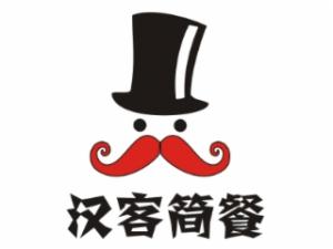 汉客简餐加盟