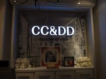 ccdd品牌女装加盟