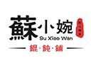 蘇小婉馄饨铺加盟