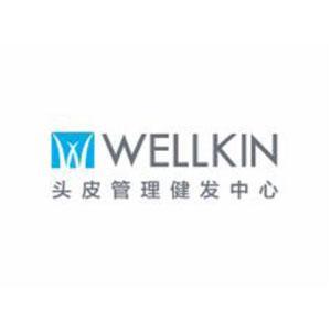 维尔沁(wellkin)头皮管理加盟