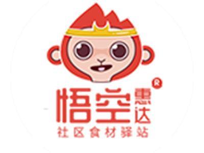 悟空惠达火锅食材超市加盟