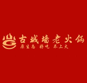 重庆古城墙老火锅加盟