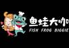 鱼蛙大咖加盟