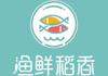 渔鲜稻香烤鱼饭加盟