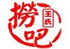 捞吧火锅食材超市加盟