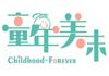 童年美味国际早教中心