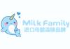 Milk Family进口母婴生活馆