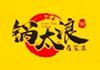 锅太浪火锅烧烤食材超市