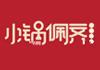 小锅佩齐火锅烧烤食材超市