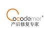 cocodemer 产后恢复加盟
