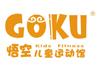 GOKU悟空儿童运动馆