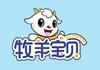 牧羊宝贝儿童乐园