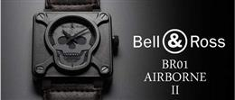 柏莱士手表