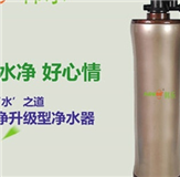 韩乐净水器