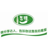 唇禧火锅食材超市
