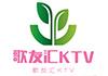 歌友汇KTV