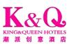 KQ潮派创意酒店