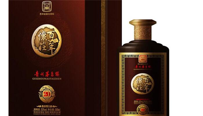 百年怀庄酒加盟