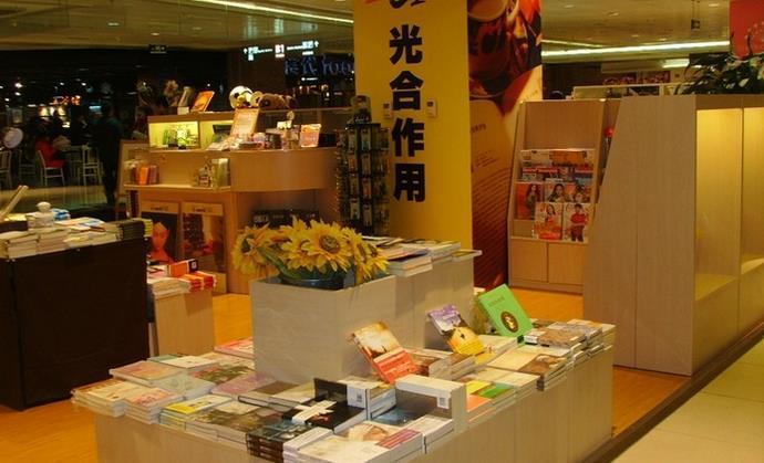 光合作用书屋加盟