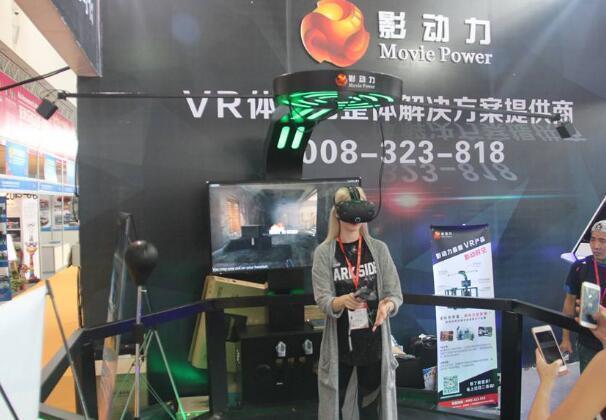 影动力VR加盟