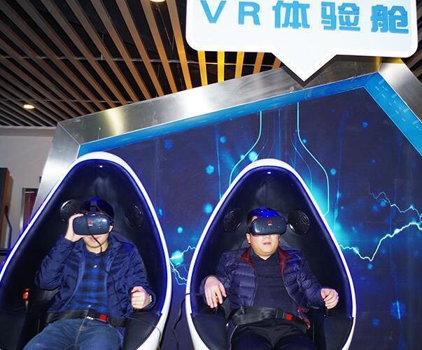 斯当特数码VR体验馆加盟