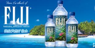 斐济太平洋天然矿泉水加盟