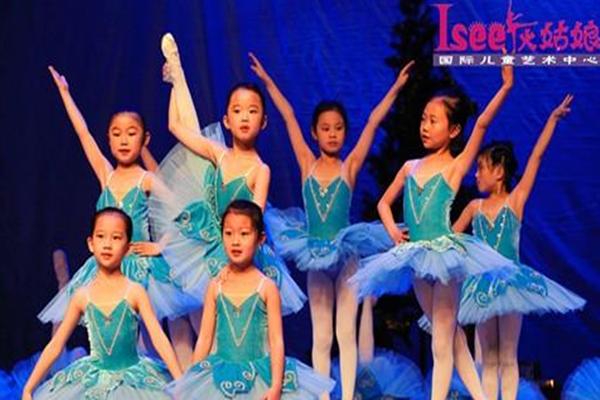 Isee灰姑娘芭蕾加盟