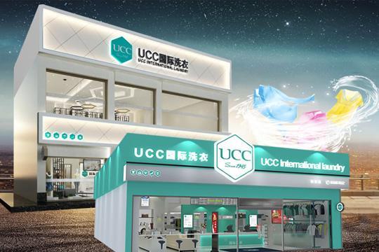 UCC国际干洗加盟