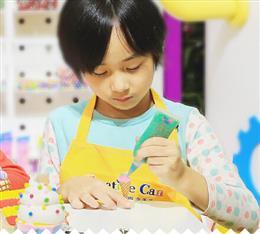 创意罐儿童手工项目图片/20180310/2a8310e93da14e5abd8246e3e25afee7.jpg1