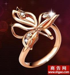 亿福珠宝项目图片/20180311/04479fd1660a45019c54b4860c183fd4.jpg1