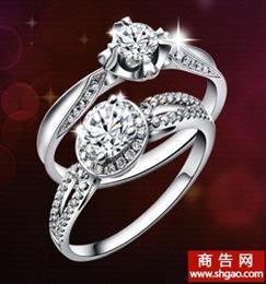 亿福珠宝项目图片/20180311/d579011958594ef595df8235dbcc65b6.jpg1