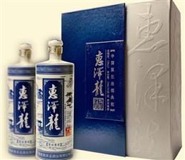 惠泽龙酒业项目图片/20180313/943591cb413048898859044b14dfa396.jpg1