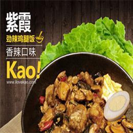 kao! 烤肉饭项目图片/20180313/eafff7f8fa974d65aea1d8c57a7eaa88.jpg1