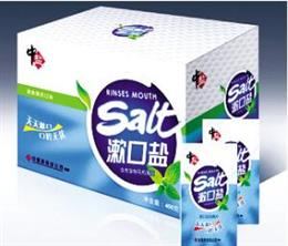 中盐国本盐业项目图片/20180314/ee0cf1b11f0b44d991e9c0840598f1aa.jpg1