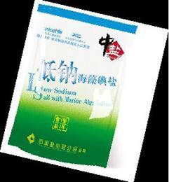 中盐国本盐业项目图片/20180314/fbeea7045d1244388e36990c62c608b6.jpg1