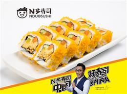 N多寿司项目图片/20180315/0f1cc336099b4deb9b98571aae1d9b8d.jpg1
