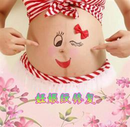 馨域国际母婴健康馆项目图片/20180315/55a6c02c317f49a983d953fd26b1c95a.jpg1