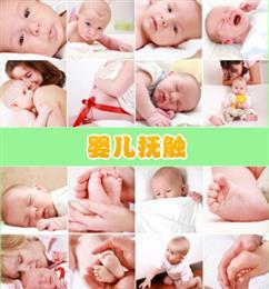 馨域国际母婴健康馆项目图片/20180315/9fb0ededb0204d49a392db173194dc81.jpg1