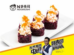 N多寿司项目图片/20180315/a7da8471b6194fb5a47c2075f24ee0d0.jpg1
