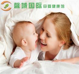 馨域国际母婴健康馆项目图片/20180315/e131c18f5a114f8dbedbe79e6948a3dc.jpg1