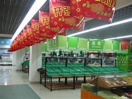 千惠超市项目图片/20180316/3f1de45745cb4c9d8e31b755611a3c54.jpg1