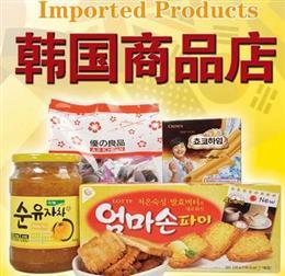 进口商品项目图片/20180316/59f3c303b73f449ab1d7c11be26093af.jpg1