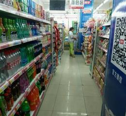 爱家超市项目图片/20180316/cddba406ad2c4a26bbf445161cd921c3.jpg1