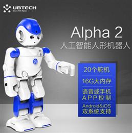 优必选阿尔法机器人项目图片/20180317/a78db2523bb445f3bdbaf597844f810e.png1