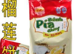 泰上皇进口食品项目图片/20190406/39d04d84250c4cd5a3cbe5cd211e5546.jpg1