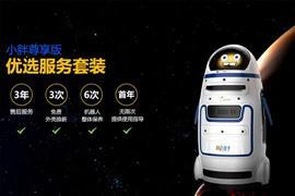 小胖机器人项目图片/20190421/3dfc220d178e4cac959cc57da55e5b58.jpg1