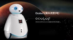 未来伙伴机器人项目图片/20190421/a29db602d3e043bba402fc5b195ad1b9.jpg1